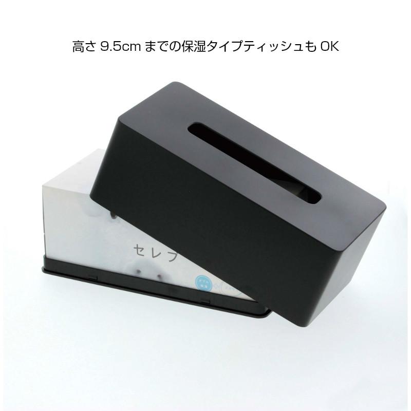 厚型OK!ティッシュ/キッチンペーパーケース ブラック マグネット付き YAMAZAKI 日本