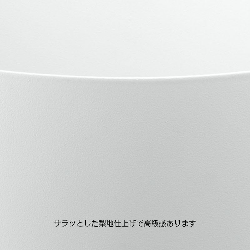 モノトーン 質感いいです!スチールバスケット 深型 ホワイト YAMAZAKI 日本