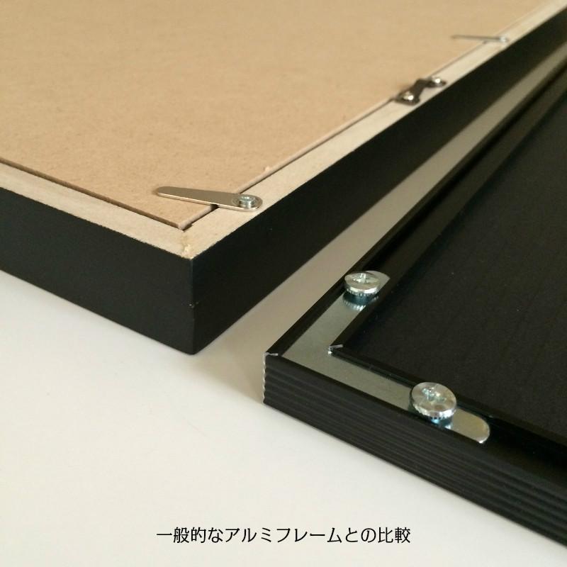 A2「ホワイト」 ポスターを格上げする!nest の木製フレーム(前面:アクリル板)日本製【受注生産】