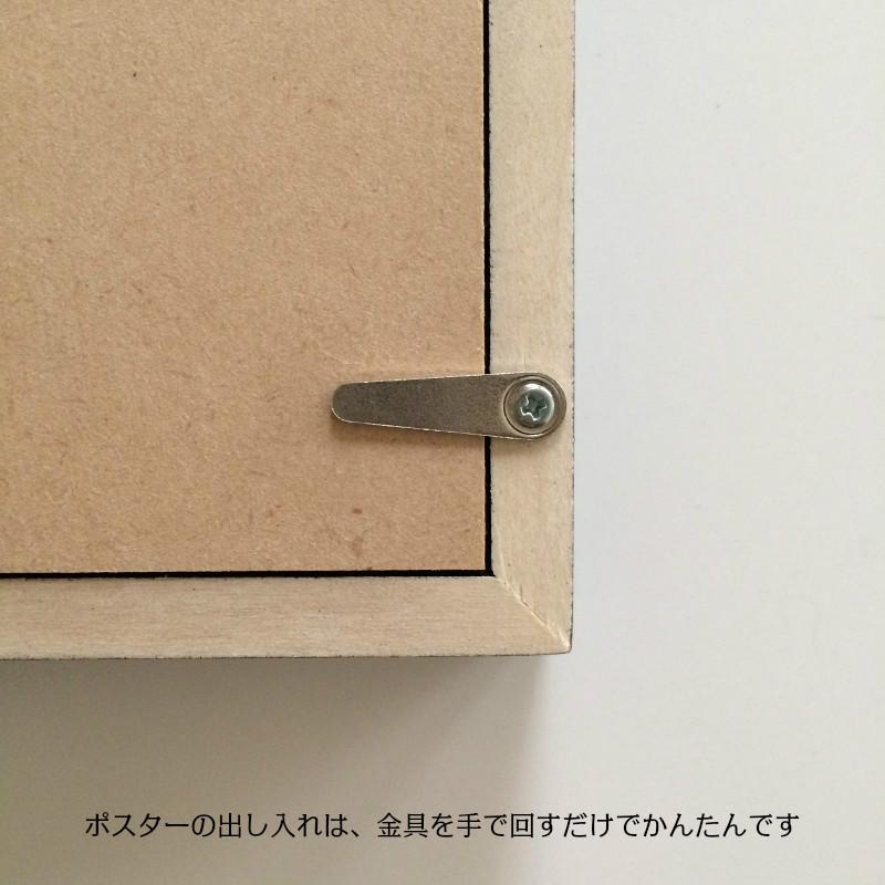 40.6 x 50.8cm nest ポスターを格上げする木製フレーム ブラック ホワイト ナチュラル アクリル板 映り込み有 日本製【受注生産】