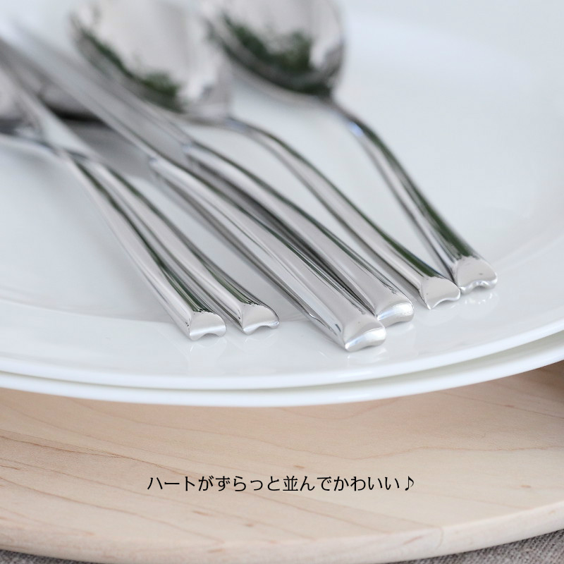 おうちで五つ星★カトラリー!H-ART ディナー用スプーン Sambonet サンボネ イタリア【ネコポスOK】