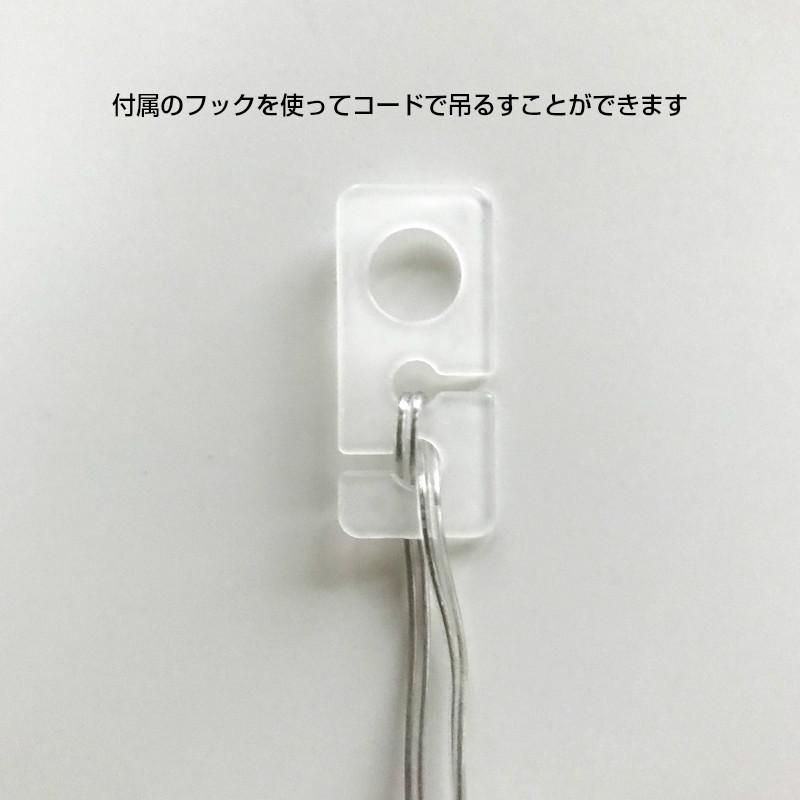 イルミネーション SPARKLE☆スター ホワイト 30cm LED 【USB電源/電池どちらもOK】