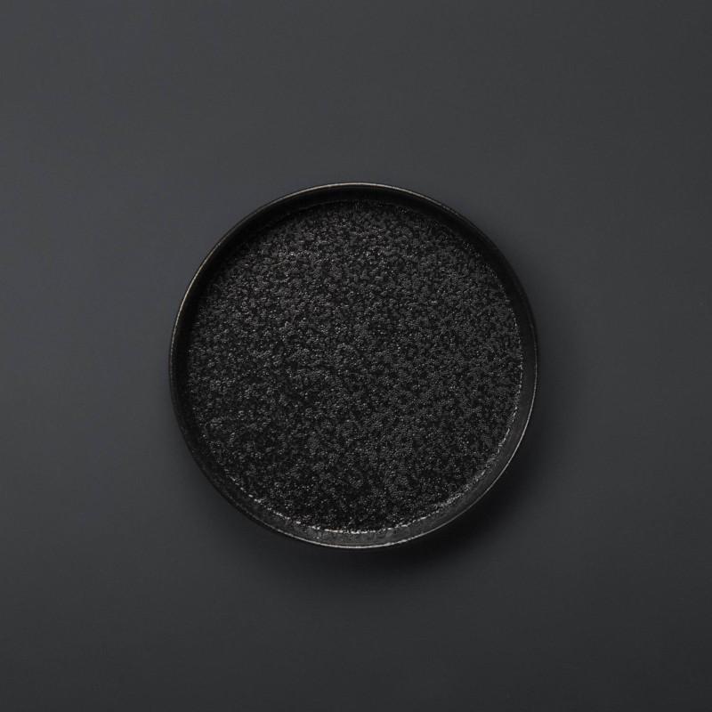 Studio Oyama サイドプレート Svart Yuzu 黒柚子 北欧 スウェーデン