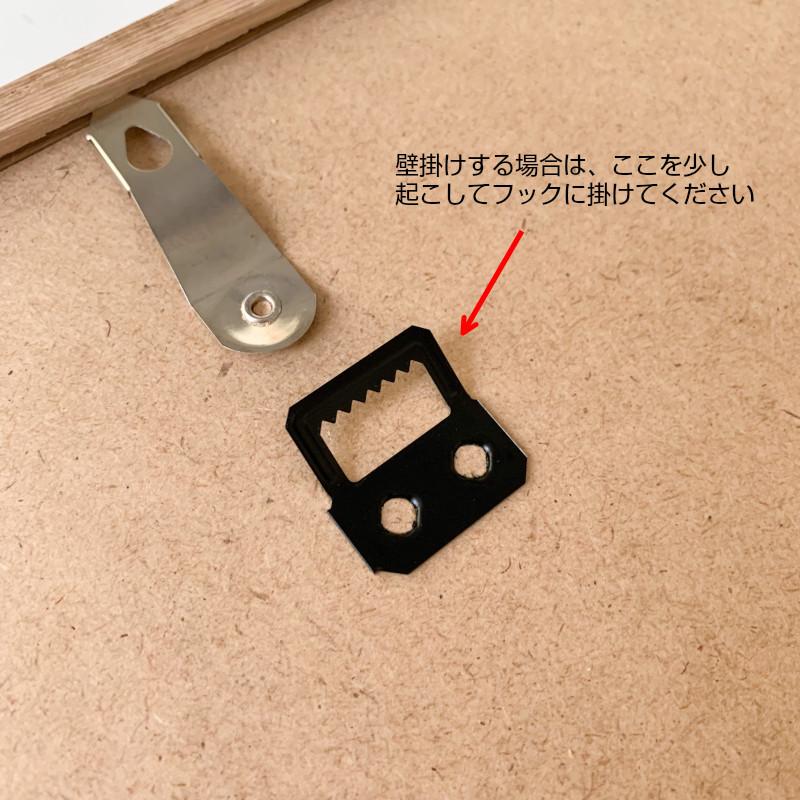 30x40cm「オーク無垢材」映り込みが少ない!イタリア製フレーム(前面:アクリル板)