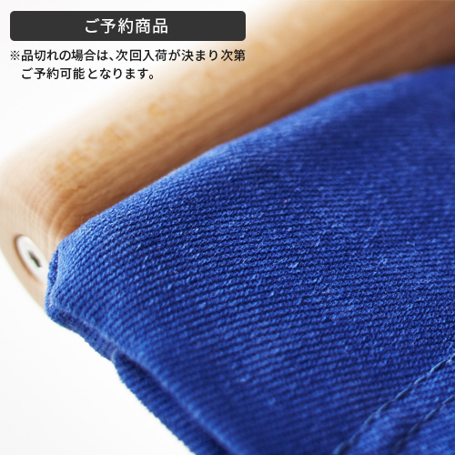 【入荷確認中】ニーチェアエックス 交換用シート ブルー