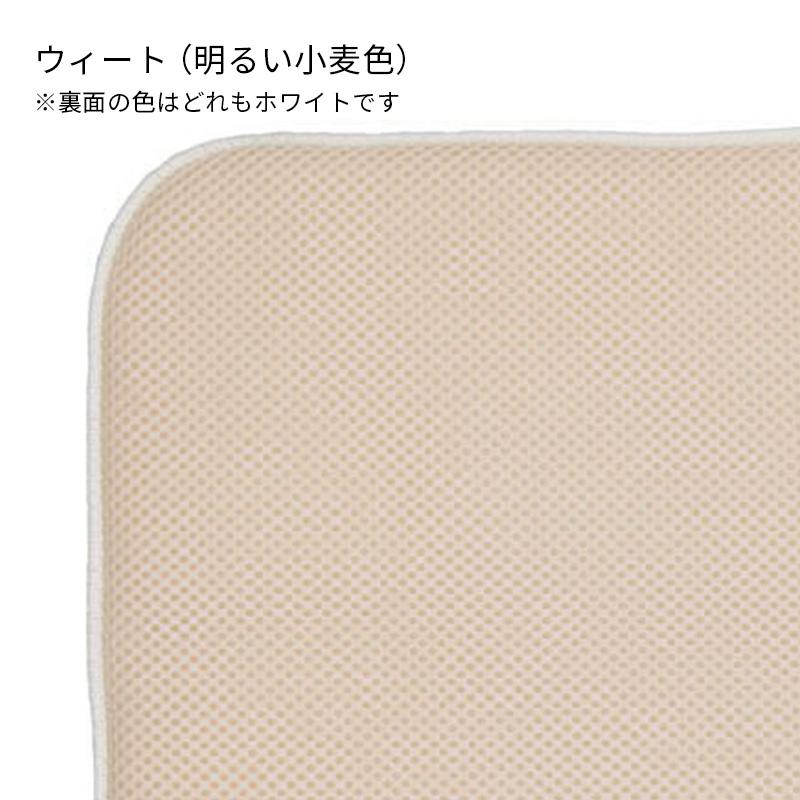 インターデザイン 水切りマット Lサイズ (ラージ) / にくらす with HOME
