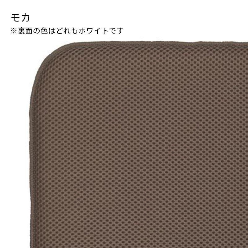 インターデザイン  水切りマット Mサイズ (ミニ) / にくらす with HOME