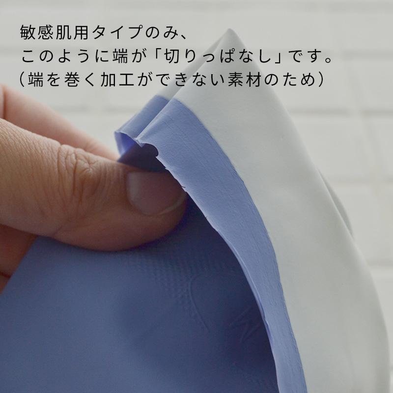 マリーゴールド MARIGOLD GLOVE 敏感肌用 グローブ S/Mサイズ ゴム手袋 / にくらす with HOME