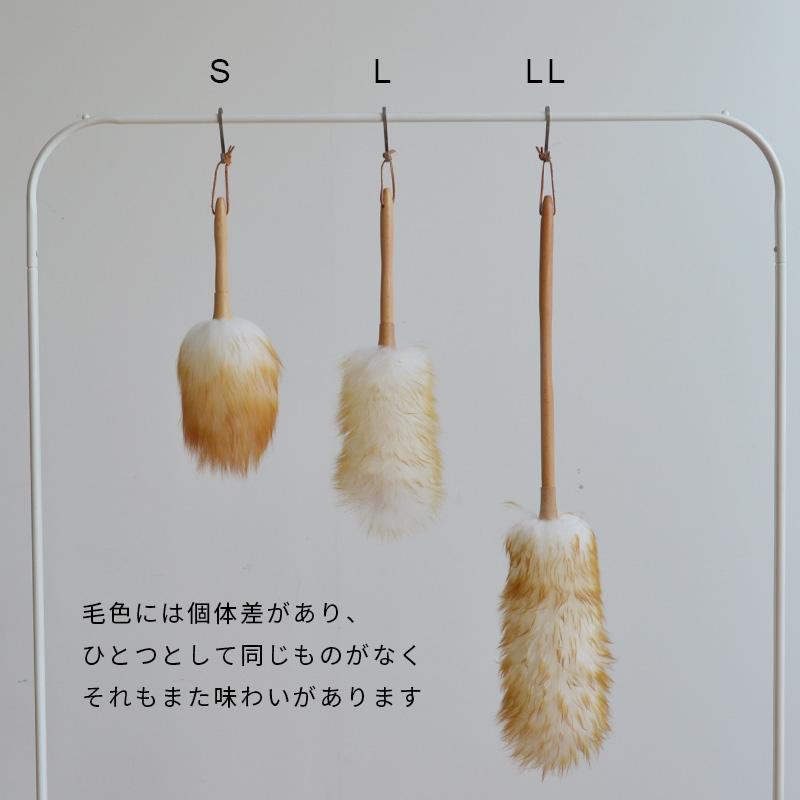 羊毛 ウールダスター Sサイズ / にくらす with HOME