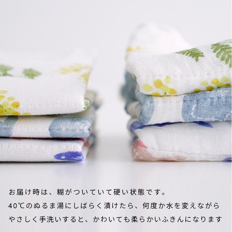 しあわせ重ねふきん 大判サイズ / にくらす with HOME