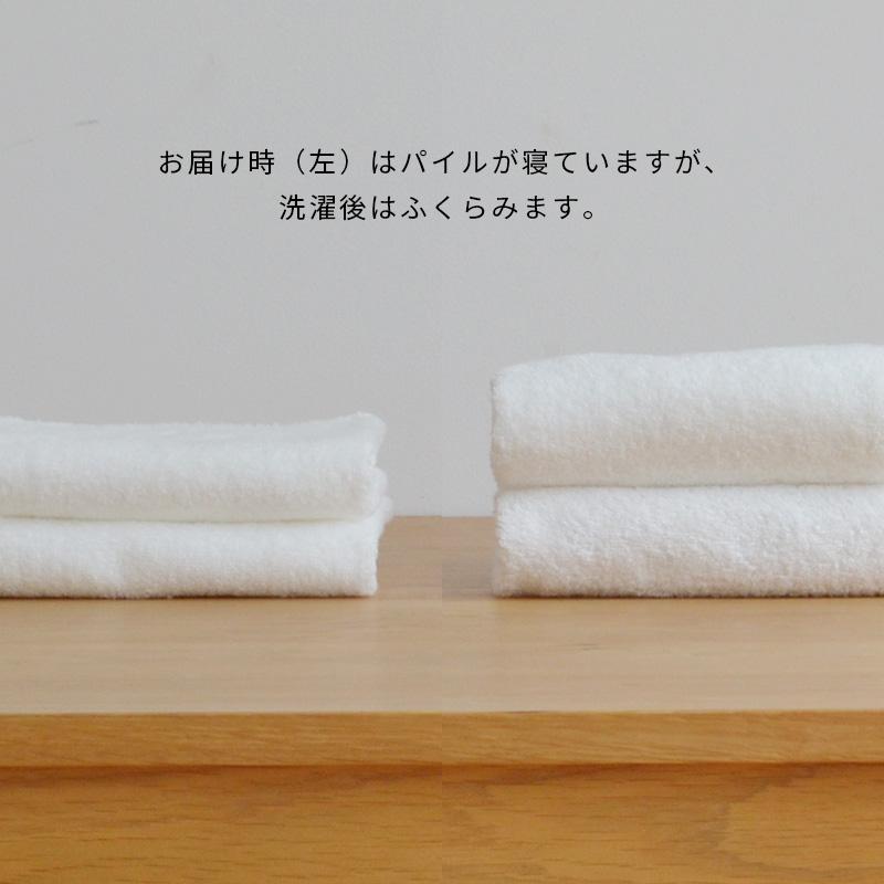 今治タオル 甘撚りパイル バスタオル / にくらす with HOME