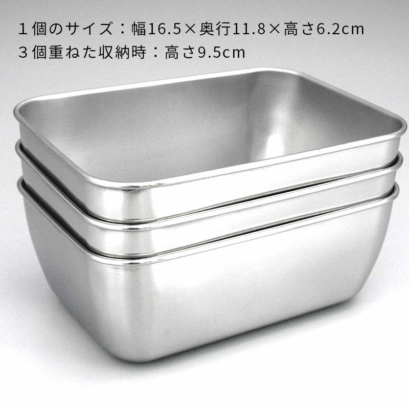 小さな角バット 3個セット / にくらす with HOME
