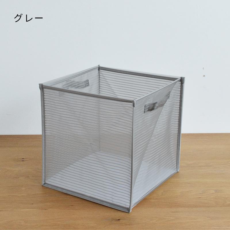 【2点セット】Pettan(ペッタン) 折りたたんで収納できる ランドリーバスケット / にくらす with HOME