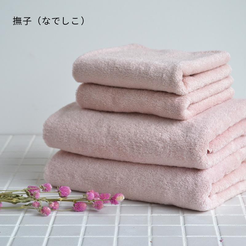 【3枚セット】泉州 0タオル バスタオル / にくらす with HOME