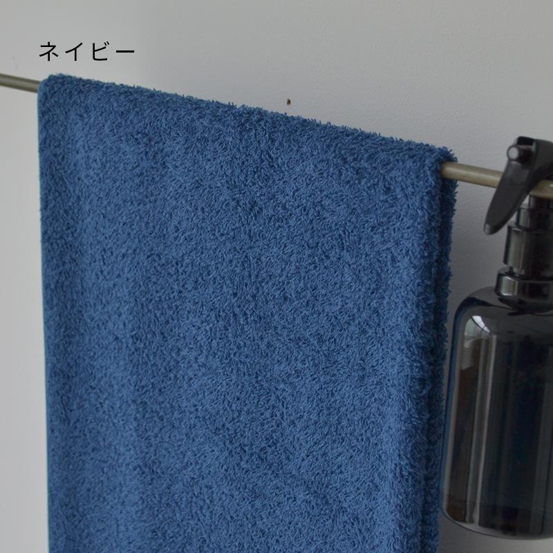【3枚セット】泉州タオル 番久さんのバスタオル / にくらす with HOME