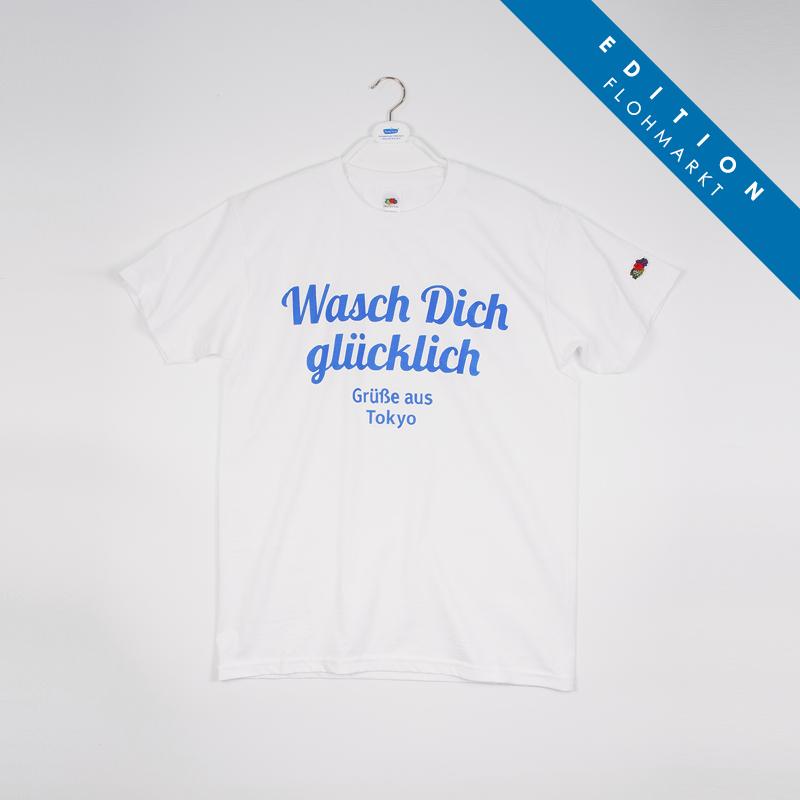 【フローマルクト】FTL Tシャツ S / フレディ レック・ウォッシュサロン