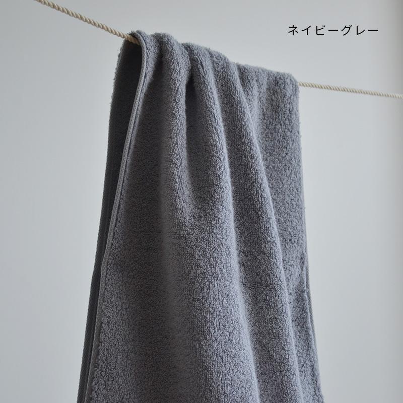 【3枚セット】今治タオル 甘撚りパイル フェイスタオル / にくらす with HOME