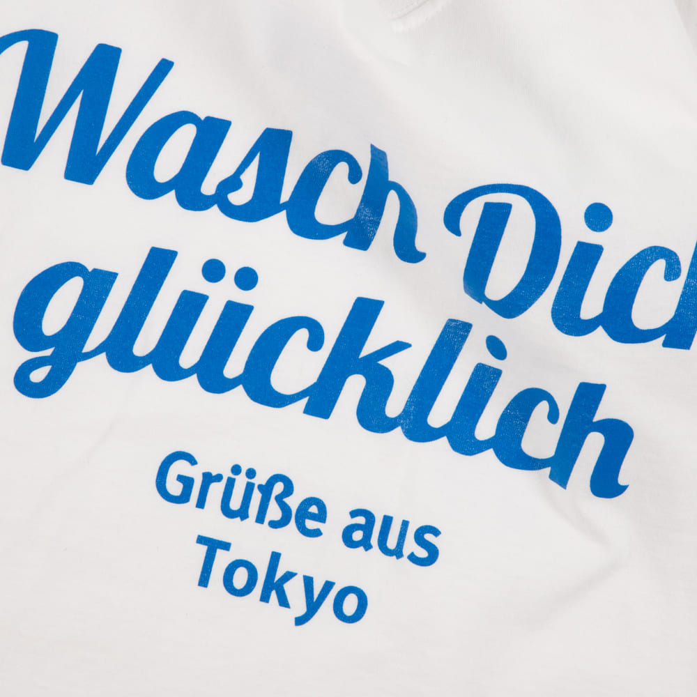【フローマルクト】FTL Tシャツ M / フレディ レック・ウォッシュサロン