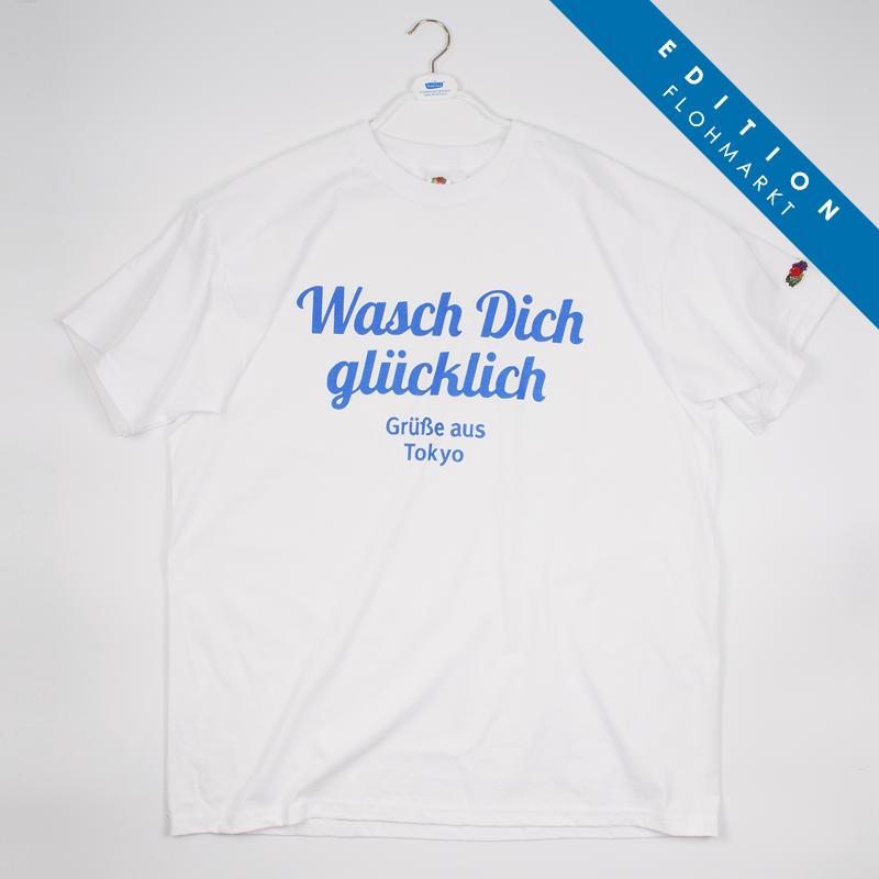 【フローマルクト】FTL Tシャツ XL / フレディ レック・ウォッシュサロン