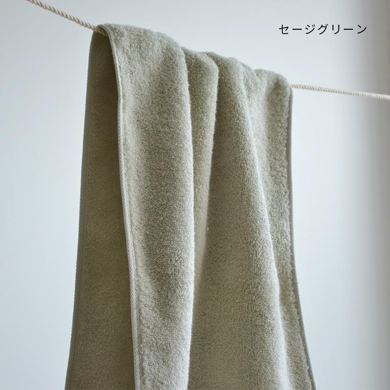 【6枚セット】今治タオル 甘撚りパイル バスタオル / にくらす with HOME