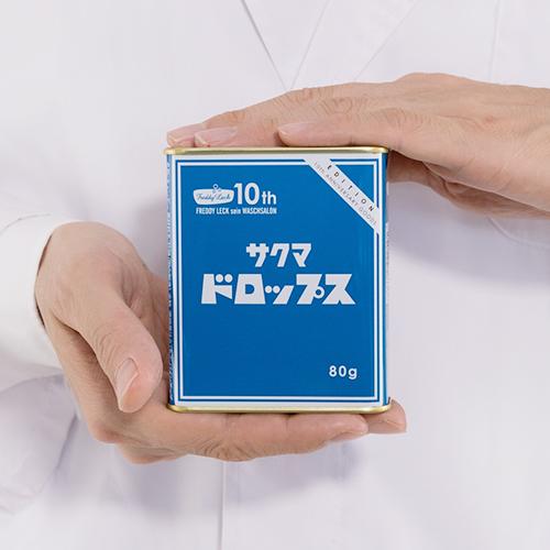【完売】サクマドロップス / フレディ レック・ウォッシュサロン