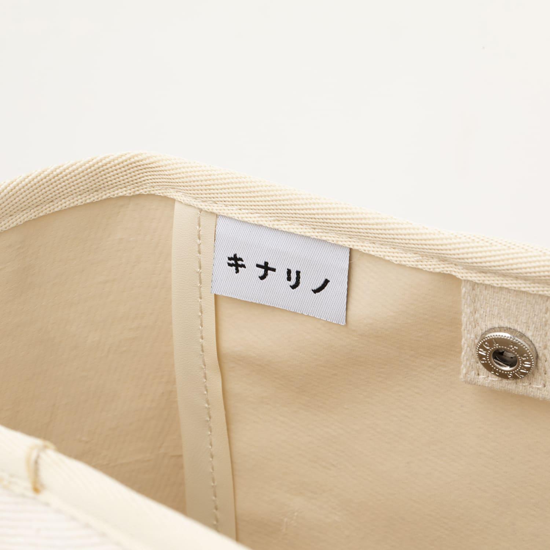 キナリノ × FREDDY LECK MULTI TOTE BAG BOOK / フレディ レック・ウォッシュサロン