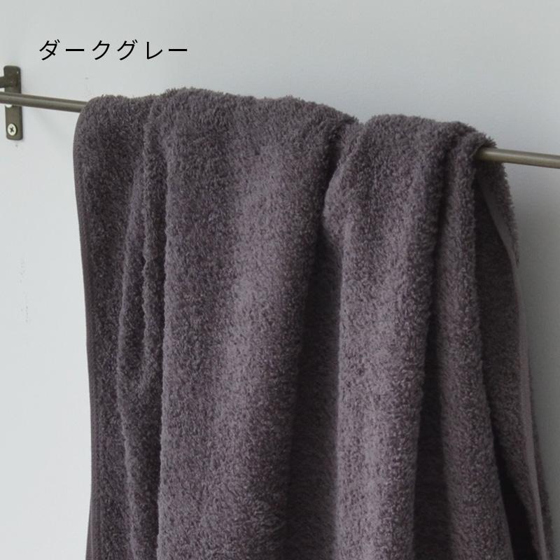 泉州タオル 番久さんのバスタオル / にくらす with HOME