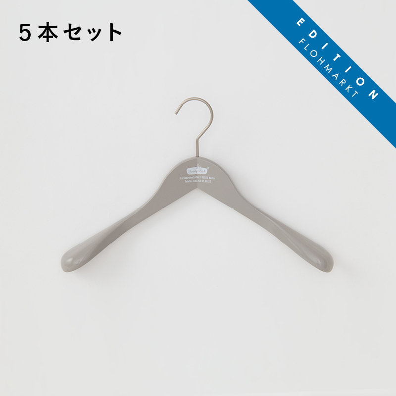 【フローマルクト】ウッドハンガーレディース グレー 5本セット / フレディ レック・ウォッシュサロン