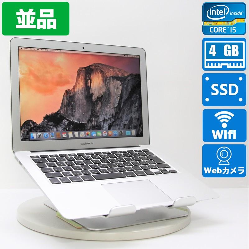 【並品】Apple MacBookAir7,2(Early 2015) macOS Catalina 10.15.3 Intel(R) Core(TM) i5 5350U CPU @ 1.80GHz メモリ 8GB (4GB×2) 256GB SSD 13.3インチ USキー