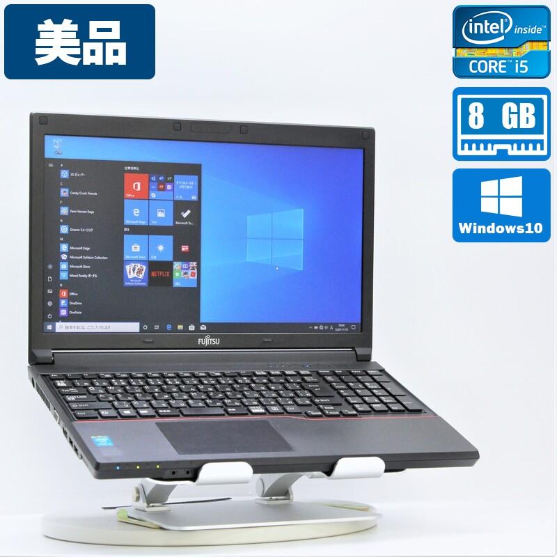 【美品】FUJITSU LifeBook A574/H FMVA05003  Windows10 Pro(64bit) Mobile Core i5 4300M (2.6GHz/DualCore/3MB) メモリ8GB (4GB×2) 320GB 15.6インチ