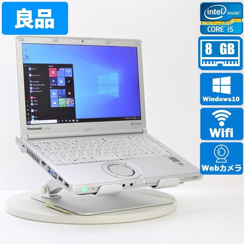 【良品】Panasonic Let's note CFSX4-1 Windows 10 Pro(64bit) Mobile Core i5 5300U (2.3GHz/DualCore/3MB) メモリ 8GB (4GB×2) 320GB HDD 12.1インチ