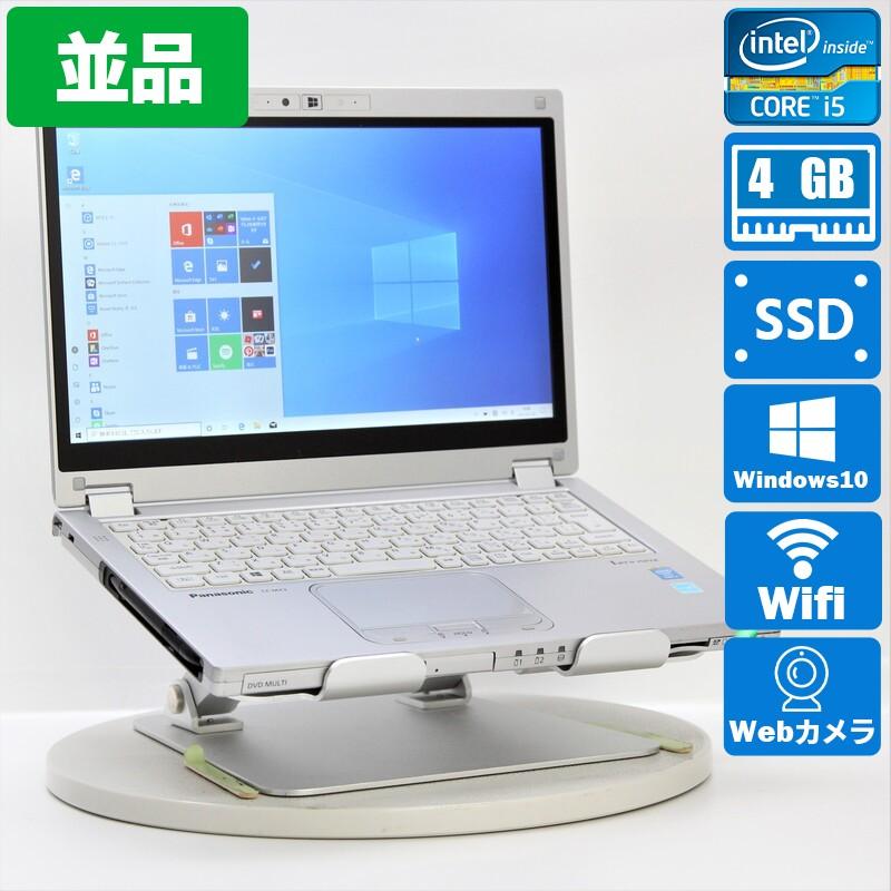【並品】Panasonic Let's note CF-MX3SEGJR Windows 10 Home(64bit) Mobile Core i5 4200U (1.6GHz/DualCore/3MB) メモリ 4GB (2GB×2) 128GB SSD 12.5インチ