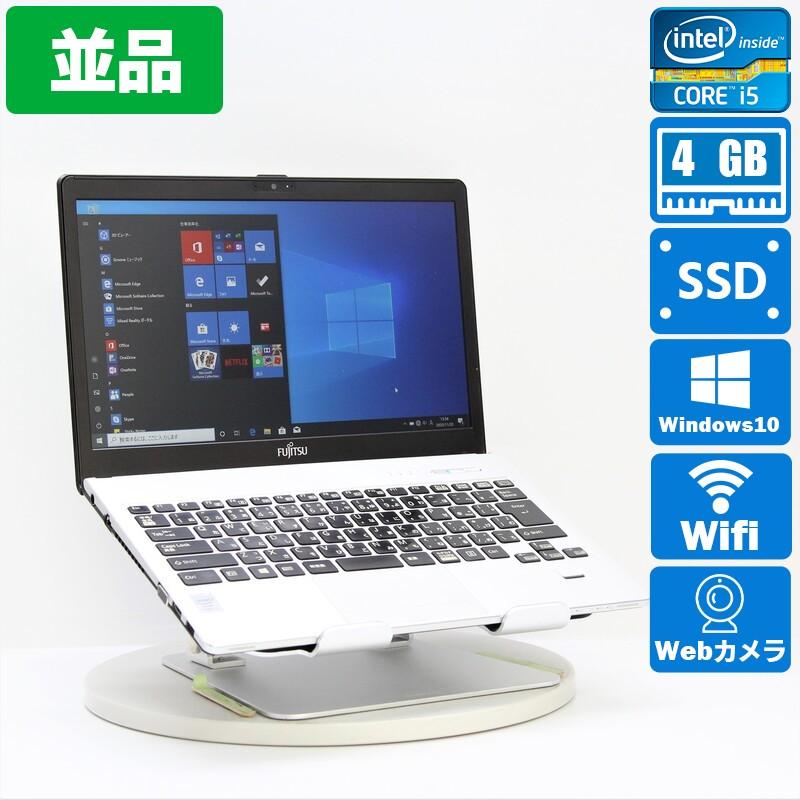 【並品】FUJITSU LifeBook S904/J FMVS02004 Windows 10 Pro(64bit) Mobile Core i5 4300U (1.9GHz/DualCore/3MB) メモリ 4GB (2GB×2) 128GB;SSD 13.3インチ