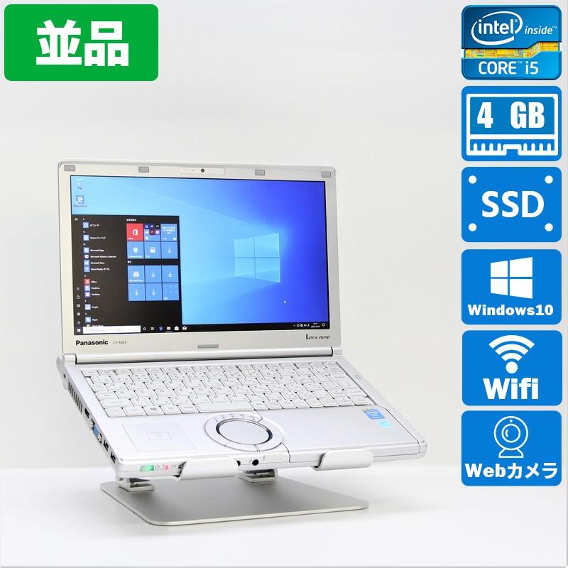 【並品】Panasonic Let's note CF-NX3YD1CS Windows 10 Pro(64bit) Mobile Core i5 4200U (1.6GHz/DualCore/3MB) メモリ 4GB 128GB SSD 12.1インチ