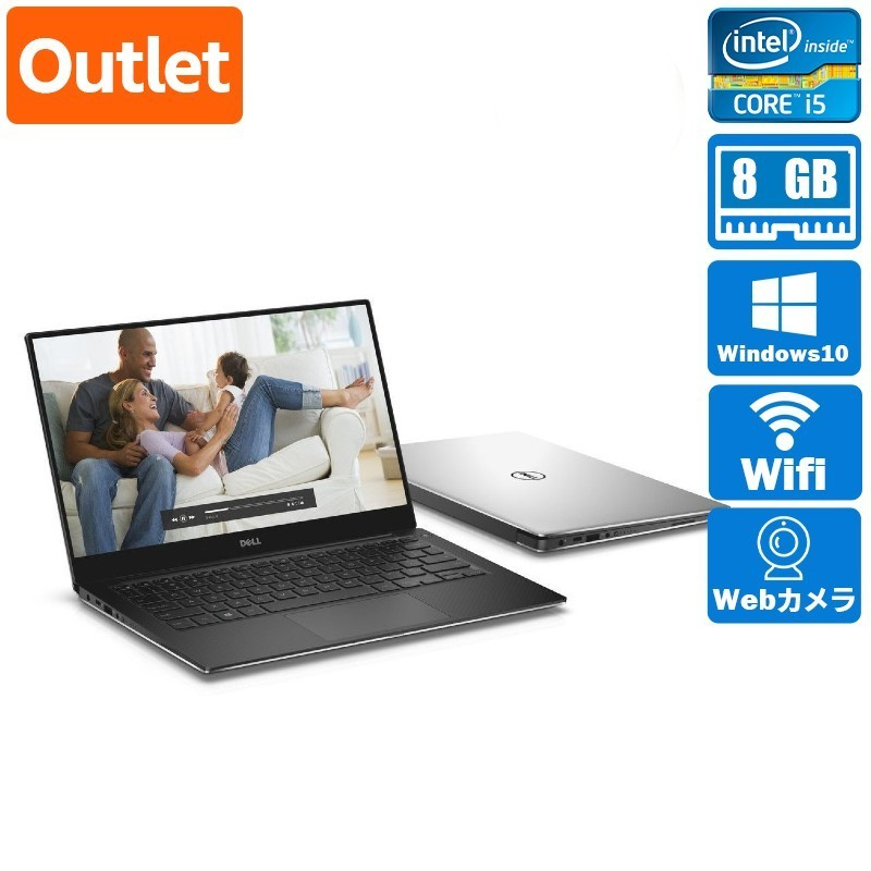 【Outlet】Dell XPS 13 9360 Windows 10 Home(64bit) Core i5 7200U (2.5GHz/DualCore/3MB) メモリ 8GB 256GB SSD 13.3インチ シルバー