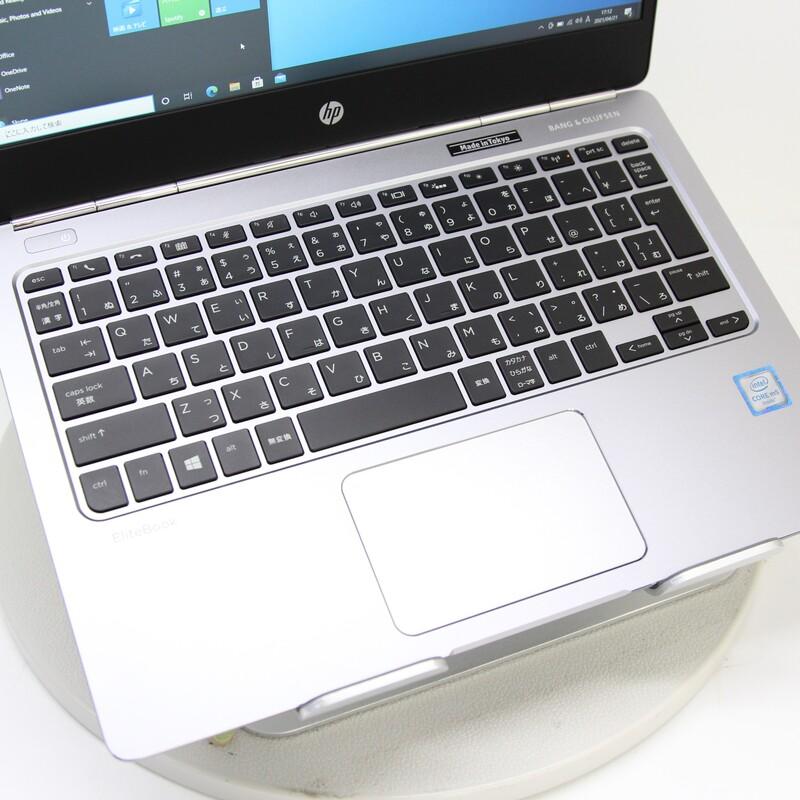 【美品】HP EliteBook Folio G1 Windows 10 Pro(64bit) Core m5 6Y54 (1.1GHz/DualCore/4MB) メモリ 8GB (4GB×2) 128GB SSD 12.5インチ WPSオフィスつき