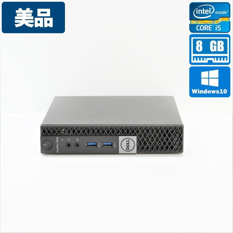 【美品】Dell OptiPlex 3040 micro Windows10 Pro(64bit) Core i5 6500T (2.5GHz/QuadCore/6MB) メモリ 8GB 500GB HDD