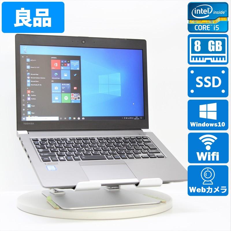 【良品】TOSHIBA dynabook R63/J Windows 10 Pro(64bit) Core i5 7300U (2.6GHz/DualCore/3MB) メモリ 8GB 128GB SSD 13.3インチ