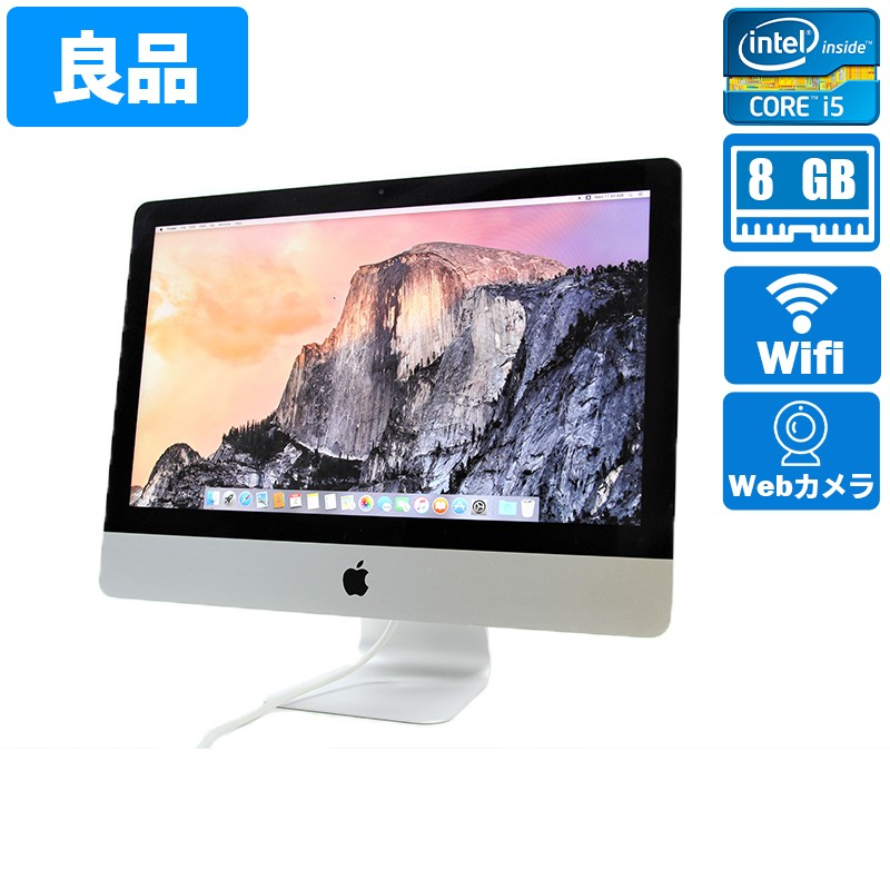 【良品】Apple iMac16,1(Late 2015) macOS Catalina 10.15.7 Intel(R) Core(TM) i5-5250U CPU @ 1.60GHz メモリ8GB (4GB×2) 1000GB HDD 21.5インチ