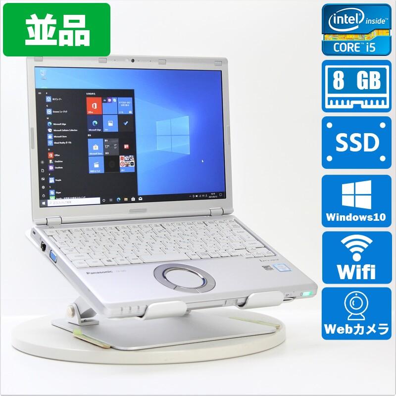 【並品】Panasonic Let's note CF-SZ5PDQ6S Windows 10 Pro(64bit) Core i5 6300U (2.4GHz/DualCore/3MB) メモリ 8GB (4GB×2)  256GB SSD 12.1インチ