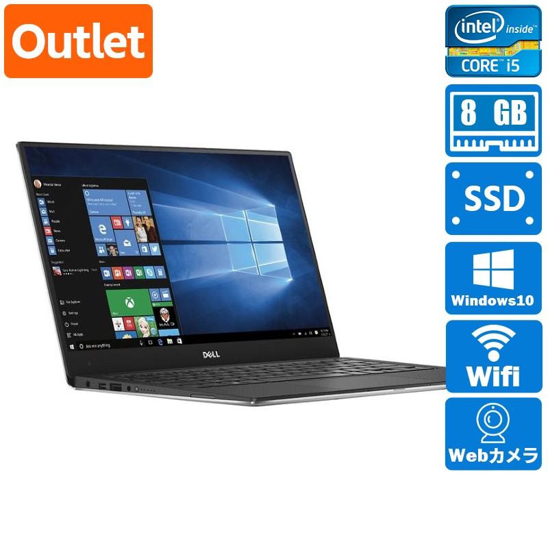 【Outlet】Dell XPS 13 9343 Windows 10 Home(64bit) Mobile Core i5 5200U (2.2GHz/DualCore/3MB) メモリ 8GB (4GB×2) 256GB SSD 13.3インチ シルバー