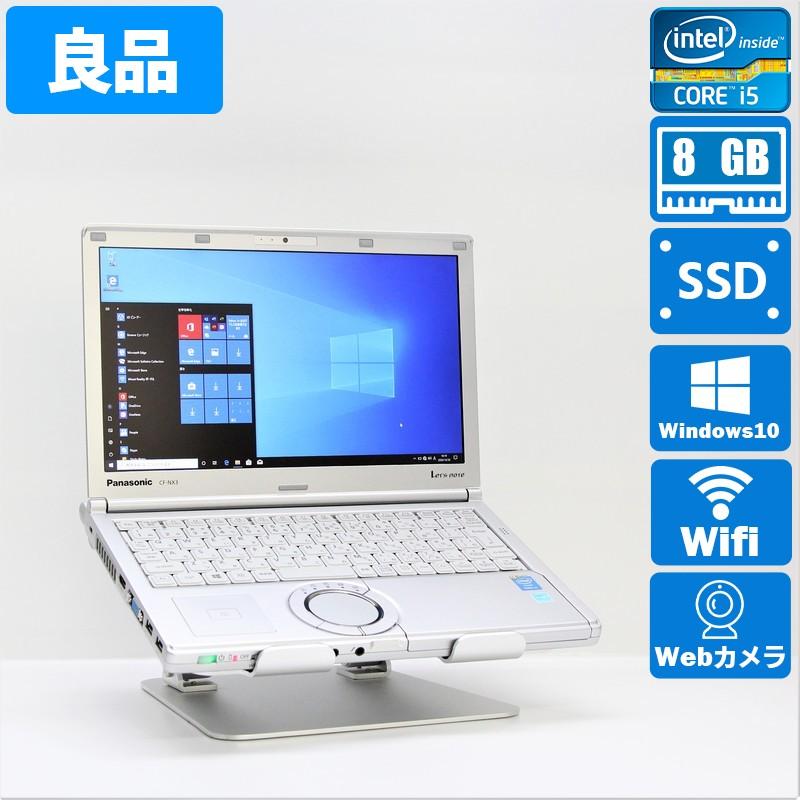 【美品】Panasonic Let's note CF-NX3YD1CS Windows 10 Pro(64bit) Mobile Core i5 4200U (1.6GHz/DualCore/3MB) メモリ 8GB 128GB SSD 12.1インチ
