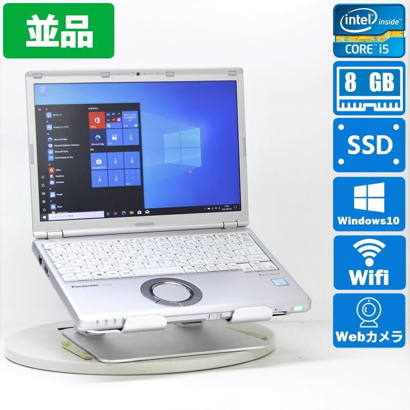 【並品】Panasonic Let's note CF-SZ6RDQVS Windows 10 Pro(64bit) Intel(R) Core(TM) i5-7300U CPU @ 2.60GHz メモリ 8GB(4GB×2) 256GB SSD 12.1インチ