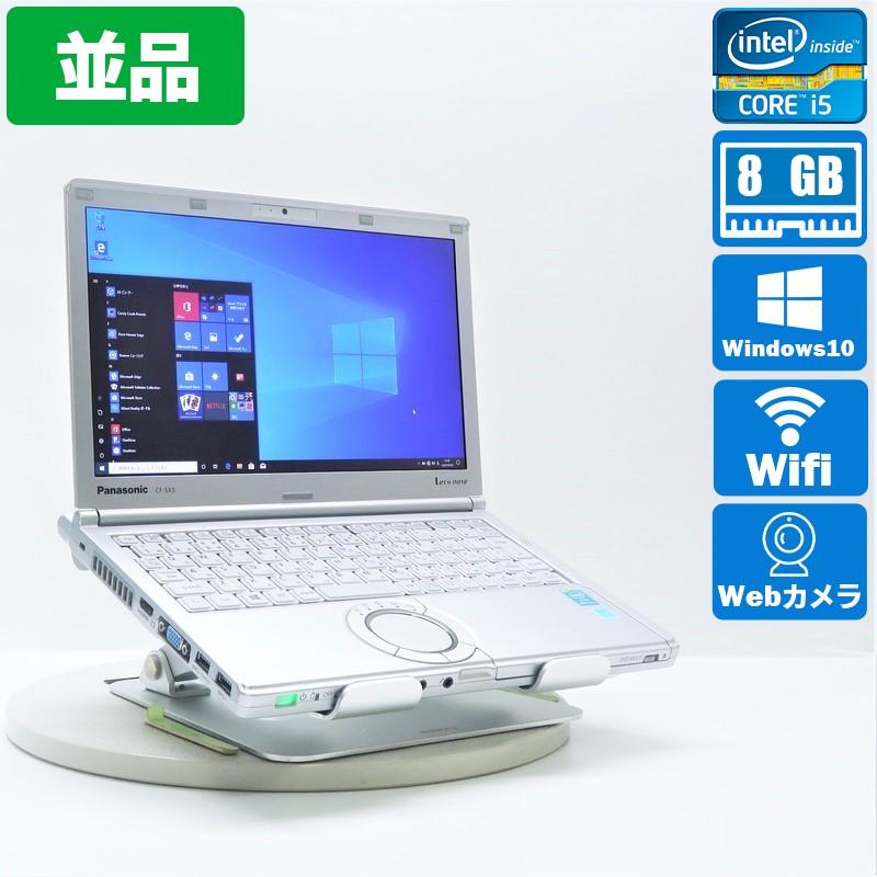 【並品】Panasonic Let's note CF-SX3EDHCS Windows 10 Pro(64bit) Mobile Core i5 4300U (1.9GHz/DualCore/3MB) メモリ 8GB 320GB HDD 12.1インチ