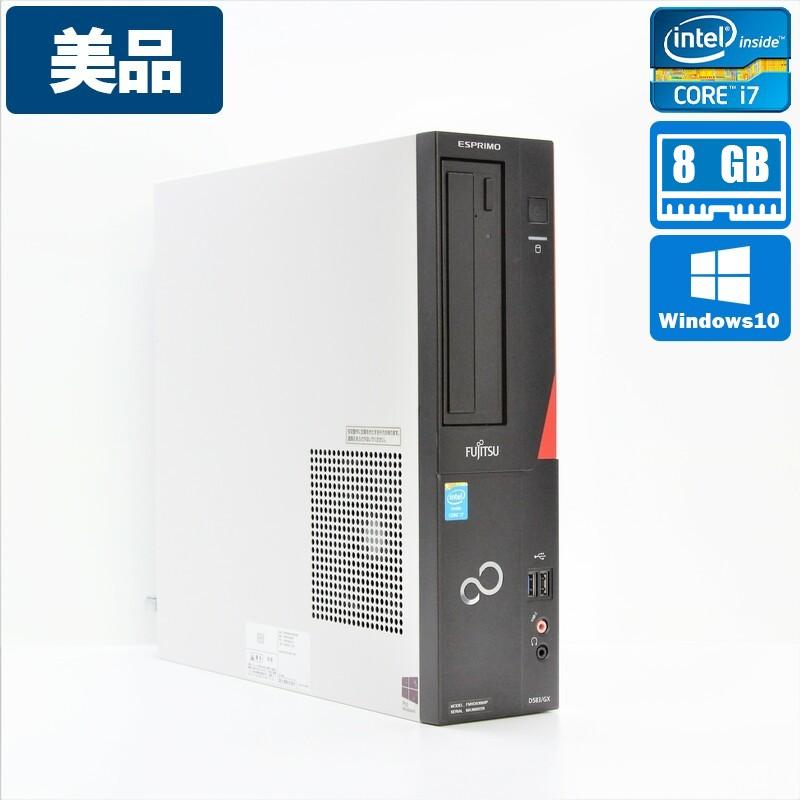 【美品】FUJITSU ESPRIMO D583/GX FMVD0300XP Windows10 Pro(64bit) Core i7 4770 (3.4GHz/QuadCore/8MB) メモリ8GB (4GB×2) 2000GB
