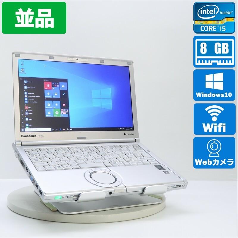 【並品】Panasonic Let's note CF-SX4EDHCS Windows 10 Pro(64bit) Mobile Core i5 5300U (2.3GHz/DualCore/3MB) メモリ 8GB (4GB×2) 320GB 12.1インチ
