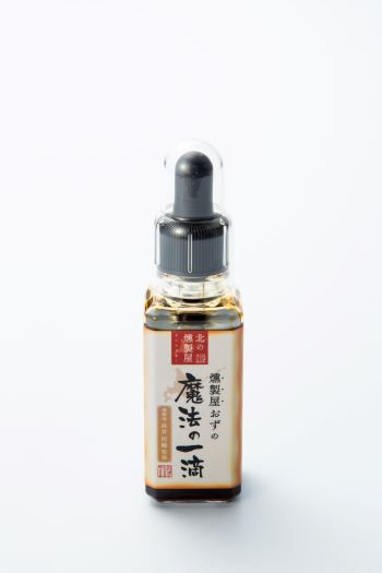 北海道 札幌 ススキノ オズ 燻製屋おずの魔法の一滴(燻製醤油スポイトボトル) コロナ 対策 応援