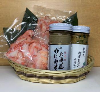 北海道 札幌 魚匠 横衛門 北海道産 北海道人気詰め合わせセット コロナ 対策 応援