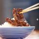 北海道 札幌 ススキノ リキヲ 焼肉セット コロナ 対策 応援