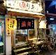 北海道 札幌 ススキノ リキヲ 焼肉セットハーフ コロナ 対策 応援